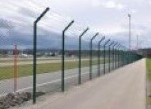 Kwikfynd Security fencing advancetown